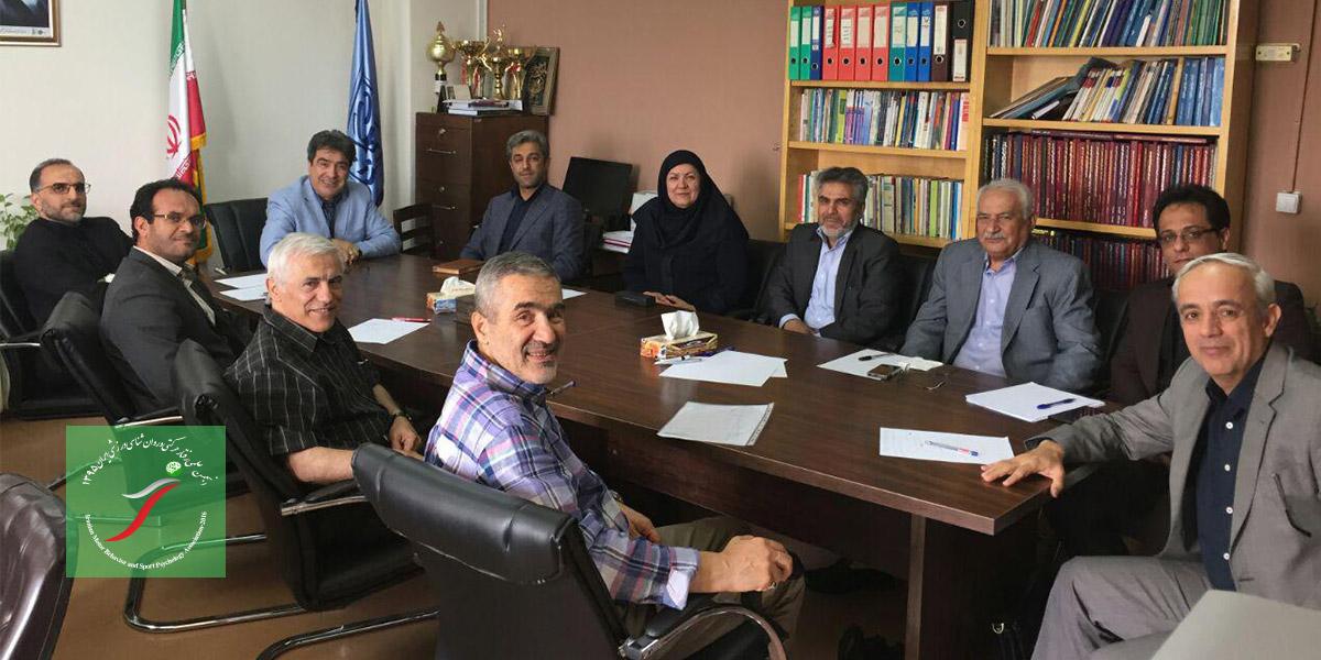 انجمن علمی رفتار حرکتی و روان شناسی ورزشی ایران
